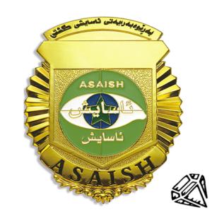 Badge 08